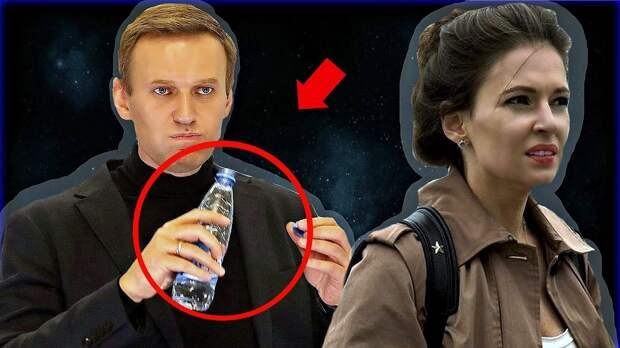 В МВД раскрыли тайну таинственно возникшей у Певчих бутылки, из которой якобы пил Навальный