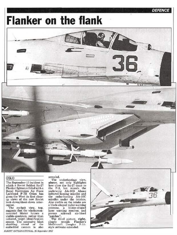 Вырезка из газеты Flight International от 26 сентября 1987