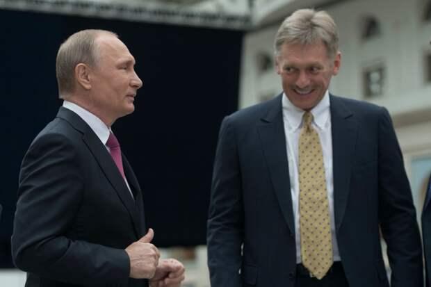 «Полюби меня, Путин»