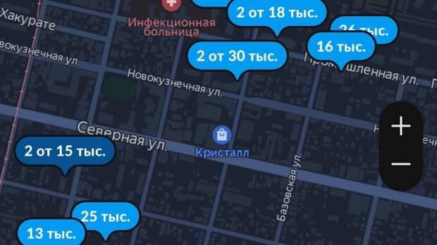 Арендный ад в Сочи заставил горожан переезжать в Краснодар и другие города