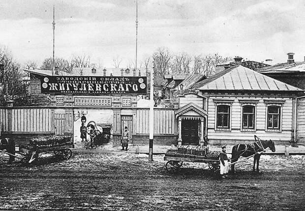 Склад Жигулевского пивзавода. Пенза. Фото: начало ХХ в.