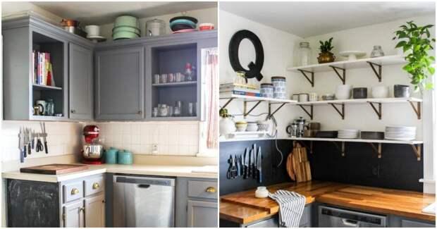 Современное и просторное место: заменить верхние шкафы на открытые полки