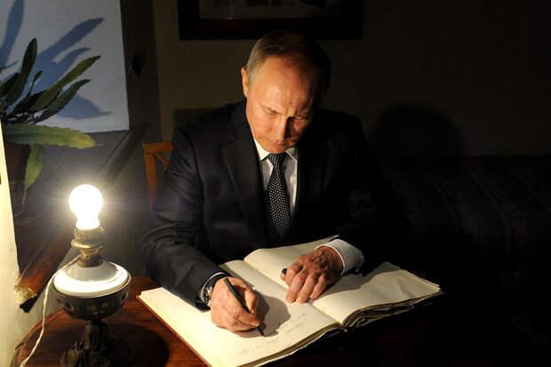 Песков рассказал о любимом занятии Путина