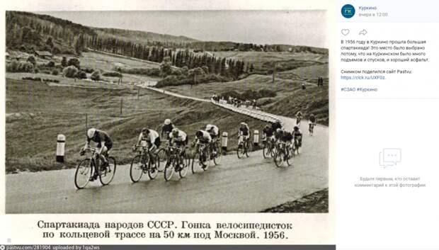 Фото дня: велогонки в Куркине