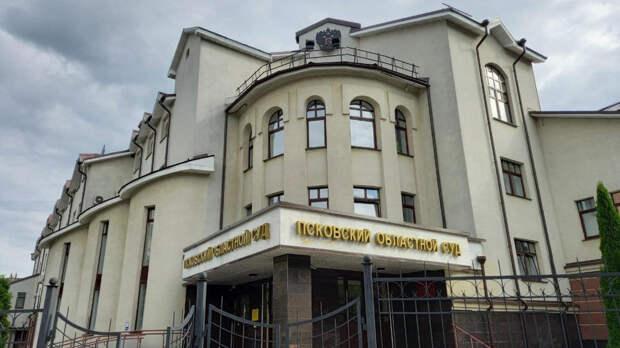 Российский суд против европейских ценностей и нацистских законов