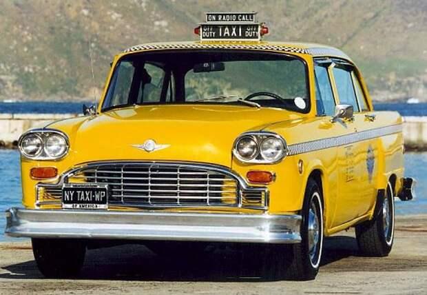 3 факта о том, как эмигрант из Смоленска создал символ Нью-Йорка – желтое такси