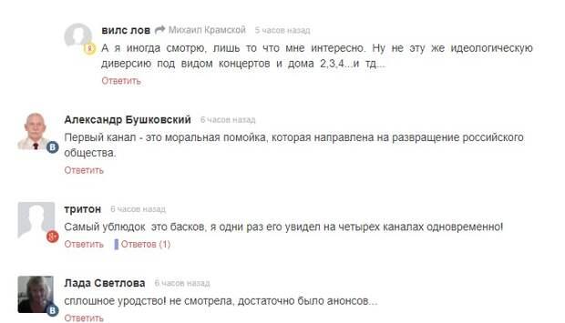 Кладбищенская новогодняя ночь на российском ТВ: ко мне упыри, ко мне вурдалаки!