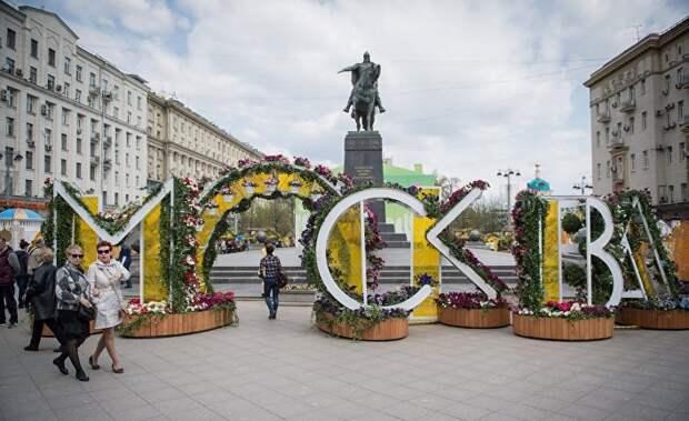 Der Tagesspiegel (Германия): почему Москва обогнала Берлин