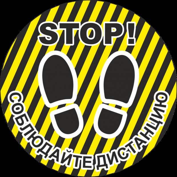 Предупреждающие таблички по коронавирусу. Подборкаchert-poberi-tablichki-koronavirus-55370614122020-16 картинка chert-poberi-tablichki-koronavirus-55370614122020-16
