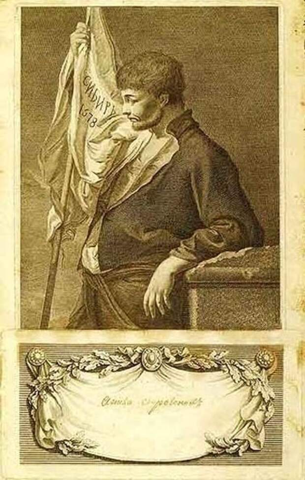 Аникей Федорович Строганов. Перегавировка гравюры А. Цукки, 1780-е годы.