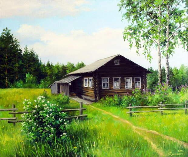 Сергей Курицын. Снится мне деревня..