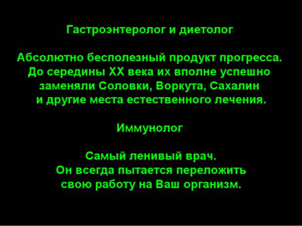 1348172313_1348068205_13480627281985_29 (1) (699x525, 65Kb)