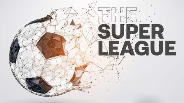 Глава профсоюза футболистов России — о создании Суперлиги Европы: «Мы на пороге полного переформатирования футбола»