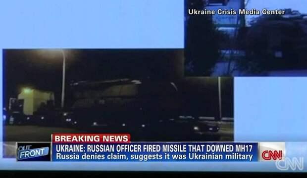 В Германии подали иски в связи с фальсификацией Украиной данных по делу MH17
