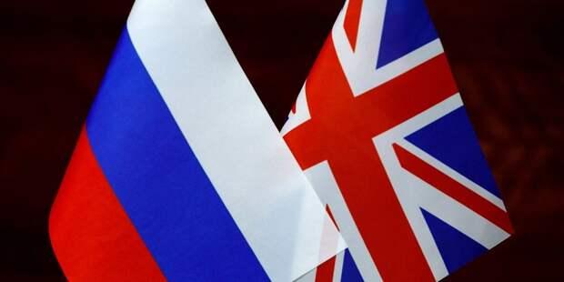 МИД Великобритании вызвал российского посла