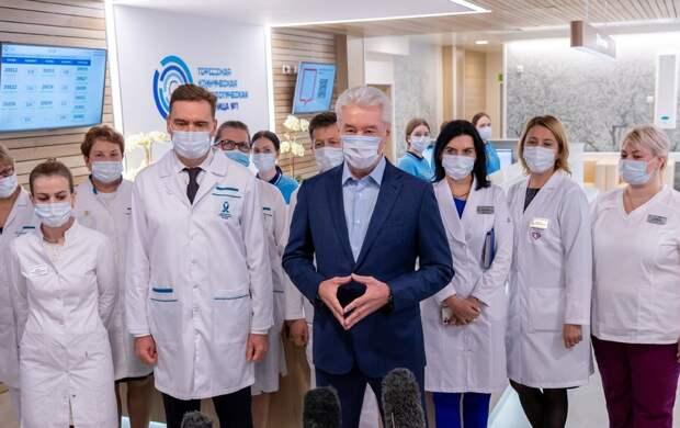 Собянин открыл Центр амбулаторной онкологической помощи в Донском районе