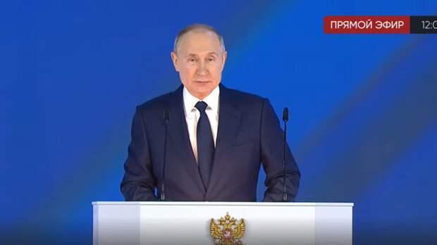 Владимир Путин объявил новые выплаты неполным семьям ибеременным