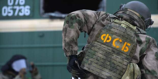 ФСБ поймала членов террористической ячейки