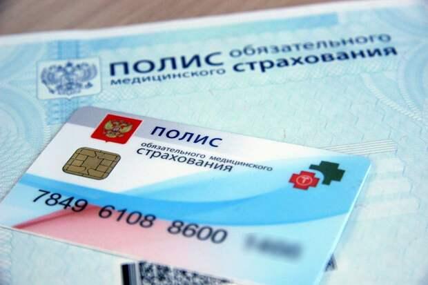 Те, кто уничтожал медицину в России, готовят новую аферу, которая по своим масштабам затмит пенсионную реформу
