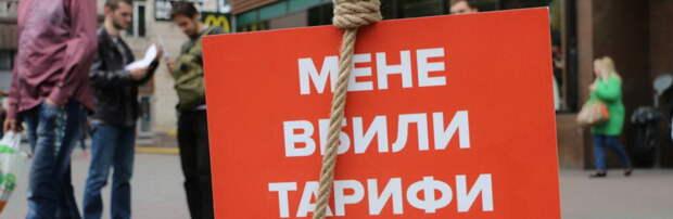 Украина добровольно сунула голову в «газовую петлю»