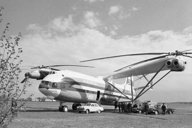 Самый тяжелый советский вертолет В-12 назвали инженерным триумфом