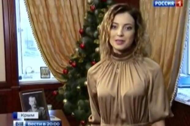 """""""Няшный"""" прокурор Крыма записала новогоднее видеопоздравление россиянам"""