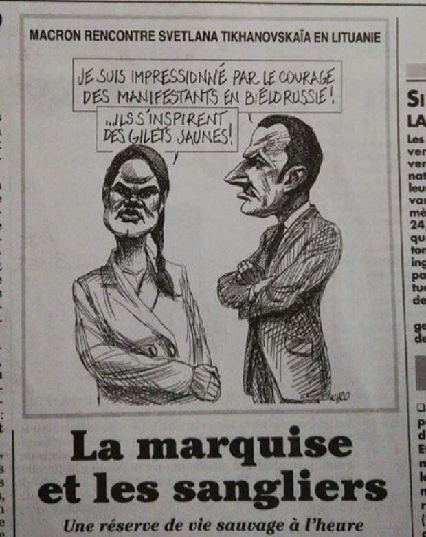 Французские журналисты высмеяли Макрона после его встречи с Тихановской