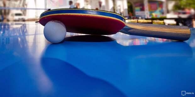Настольный теннис. Фото: mos.ru