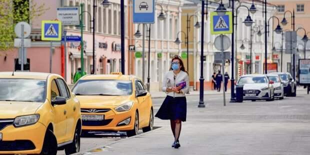 «Длинные» выходные: оперштаб Москвы опубликовал ответы на основные вопросы