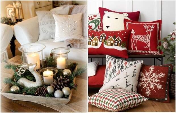 Когда нет времени украшать дом: 8 экспресс-способов для создания новогоднего настроения
