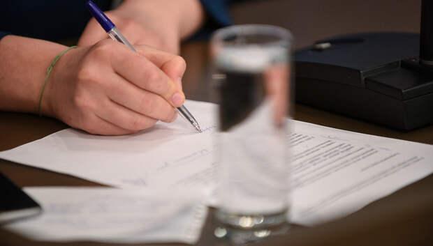 Более 270 тыс жителей Подмосковья подали заявки на голосование по месту нахождения