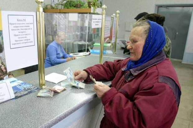 В ПФР пояснили, когда придет пенсия за май