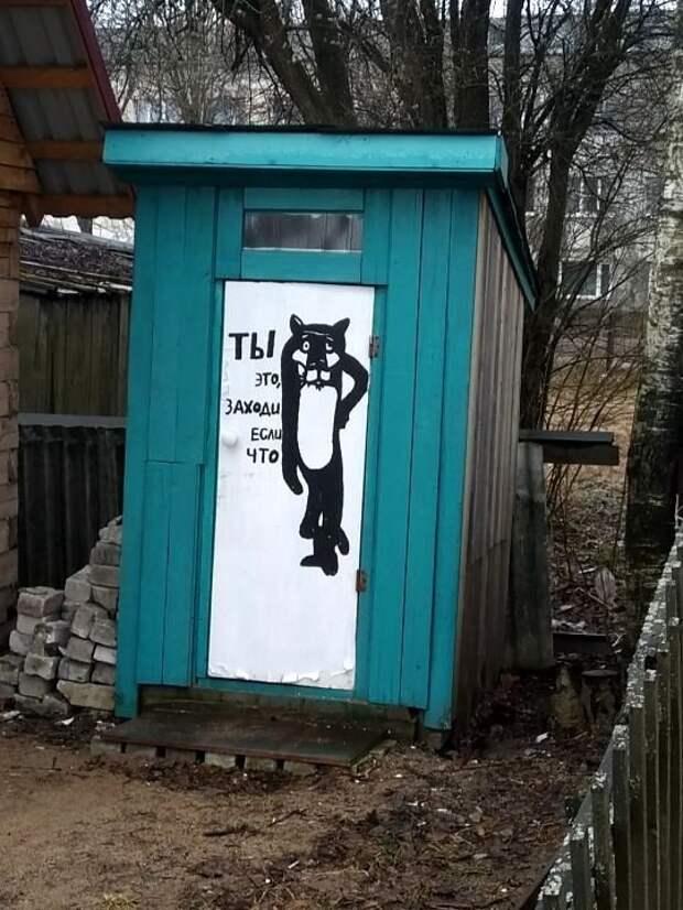 Ну ладно деревенский сортир, прикол, сортир, туалет, юмор, японский сортир