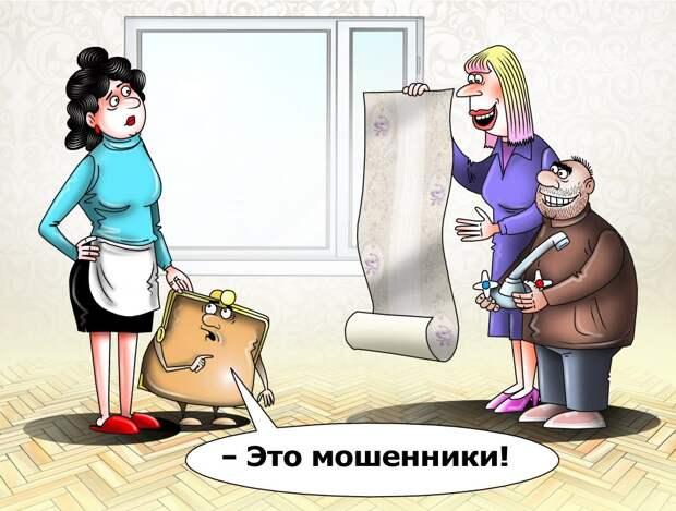Кто от имени «Жилищника» навязывает москвичам ремонт квартир?