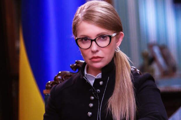 Тимошенко обвинила Зеленского в организации наркоторговли на Украине