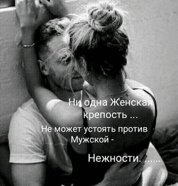 -Из-за чего ты меня полюбил? -Из-за глаз!...