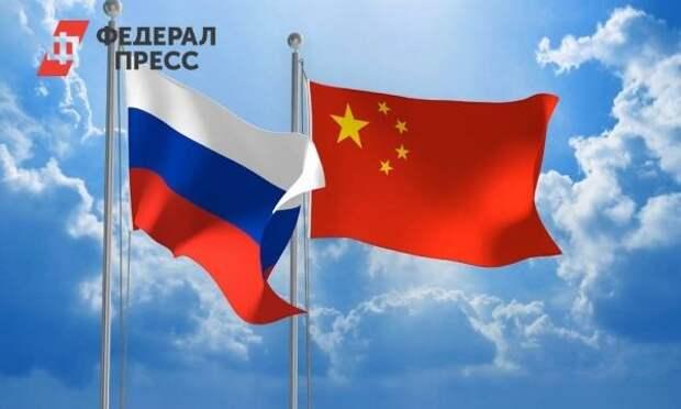 В США видят угрозу в сближением России и Китая
