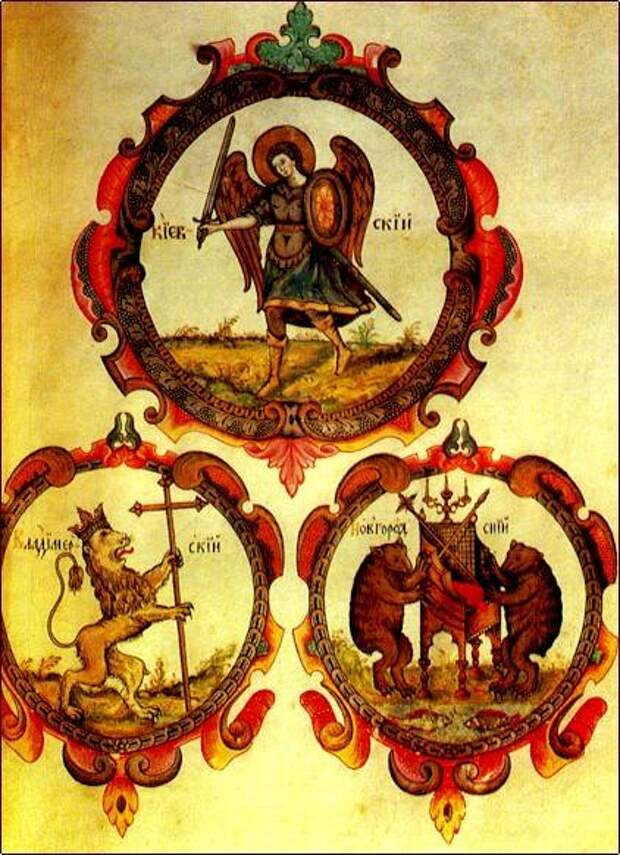 Геральдика: и львы, и орлы, и бонакон!