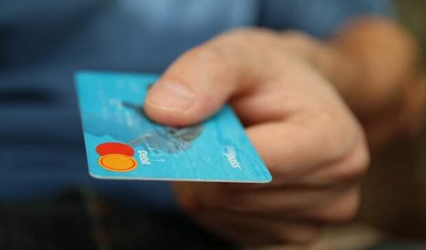 Житель Новотроицка взял кредиты и«подарил» мошенникам почти 2млн рублей