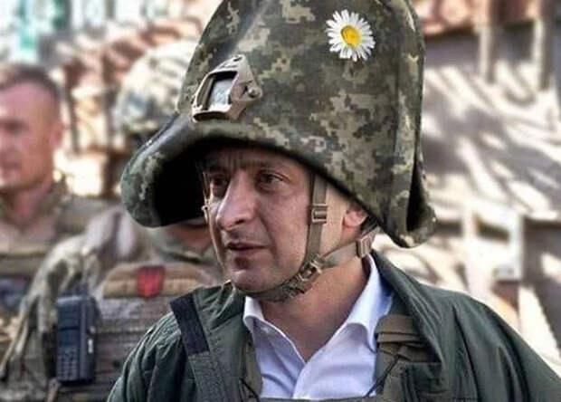 Американцы Зеленского уже кинули, а русские не простят