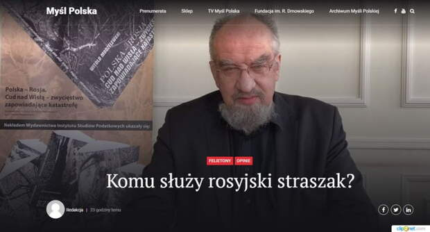 Myśl Polska: зачем Польшу пугают Россией?