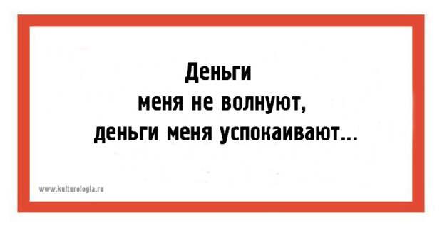 Юмористические открытки с мудрыми жизненными наблюдениями