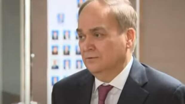 Возвращение посла Антонова в США не планируется в ближайшее время