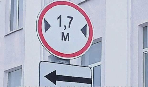 Дорожные знаки избавили от несанкционированной рекламы на Балтийской