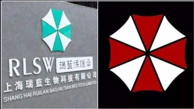 Коронавирус и зловещая корпорация Umbrella