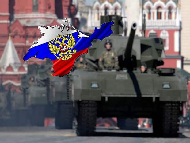 Чем ответит Россия в случае нападения США на Крым