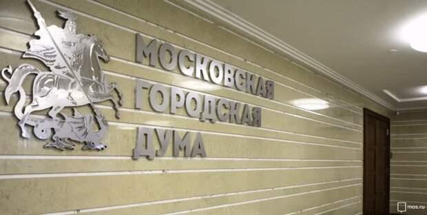 Депутат МГД Герасимов требует включить в бюджет проект «Искусство детям».Фото: mos.ru