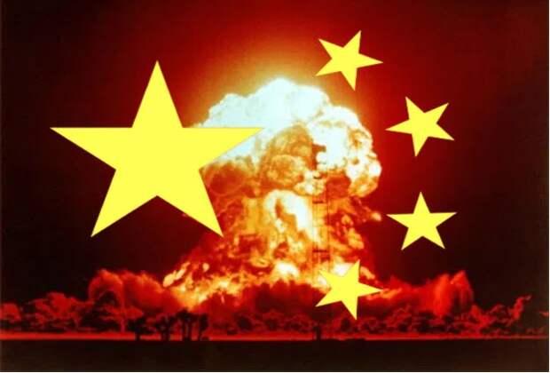 Китай угрожает Японии атомной бомбардировкой