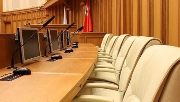 Вакантный мандат депутата Мособлдумы передали Юрию Липатову