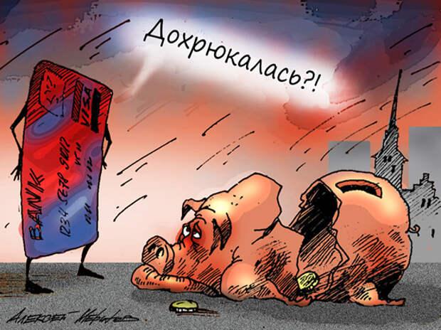 Теневая экономика превратилась для россиян в средство социальной самообороны